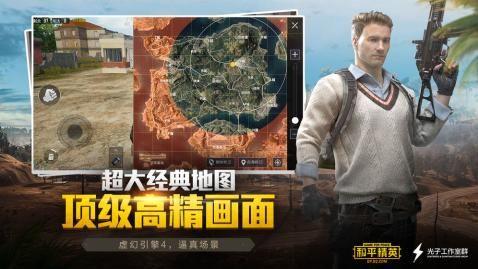 孤岛行动游戏官方网站下载正式版图片3