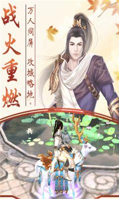 九剑奇谭安卓手机官网版下载图1: