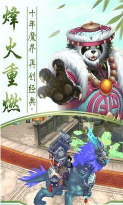 九剑奇谭安卓手机官网版下载图4: