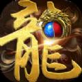 龙魂大陆官网版