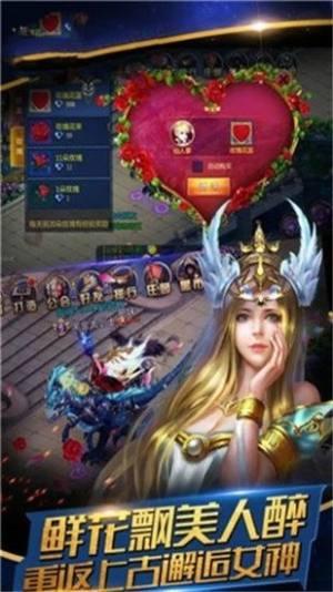 征途世界之战国争鸣手游安卓官方正版下载图片3