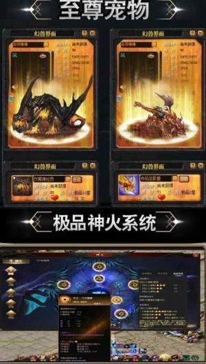 魔狱复刻版变态版图4