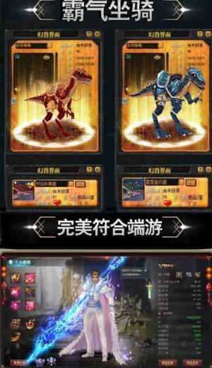 魔狱复刻版变态版图3
