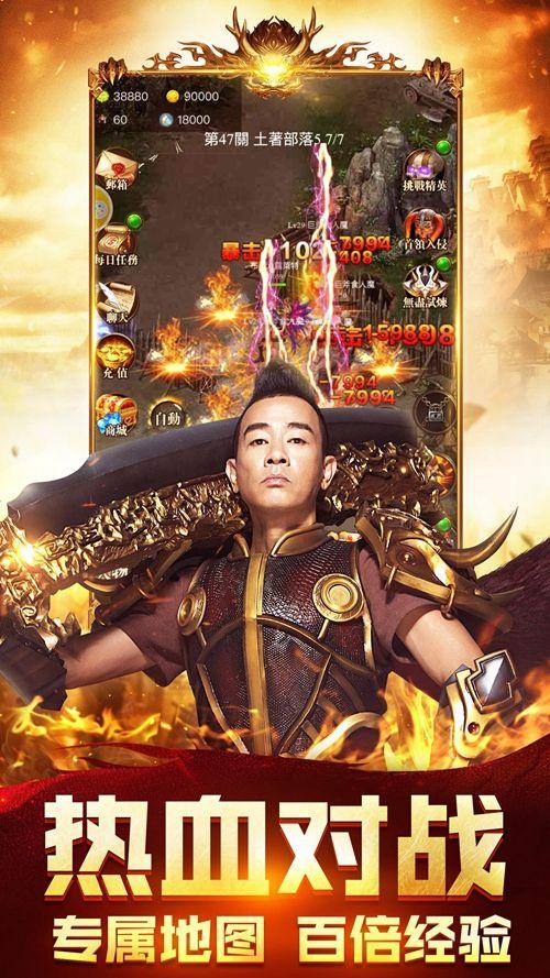 陈小春烈焰单机版游戏官方网站下载正式版图5: