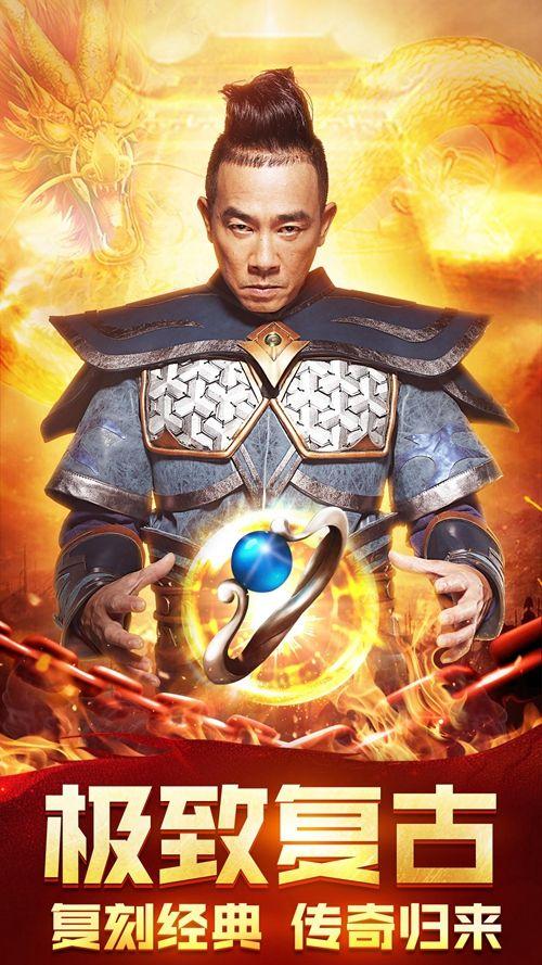 陈小春烈焰单机版游戏官方网站下载正式版图1: