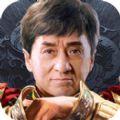 一刀传世大哥传奇游戏官方网站下载正式版