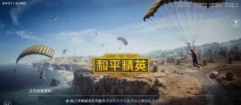 和平精英游戏评测:一个全新的刺激战场[多图]