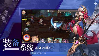 幻化忍法帖手游官方网站下载安卓版图4: