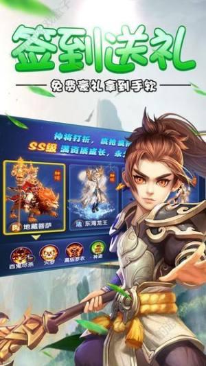 灵域圣墟手游安卓下载正式版图片3