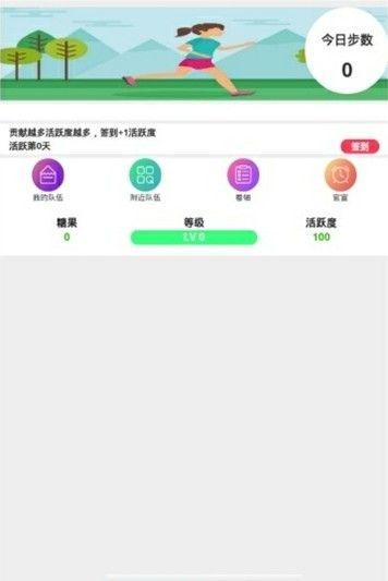 ORG官方手机版app下载图片2