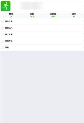 ORG官方手机版app下载图片3