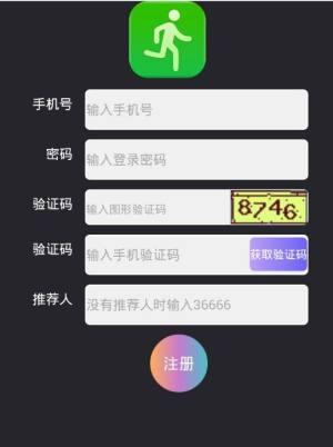 ORG益步app图1