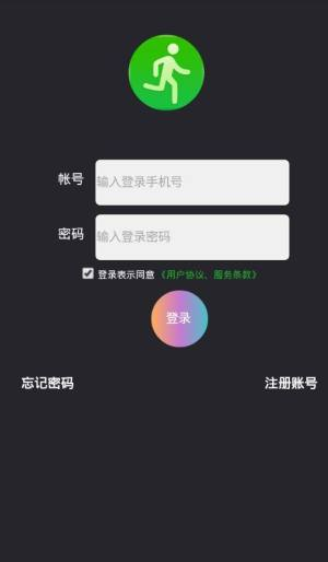 ORG益步app图4