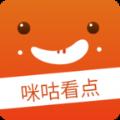 咪咕看点app官方软件下载 v1.0.53