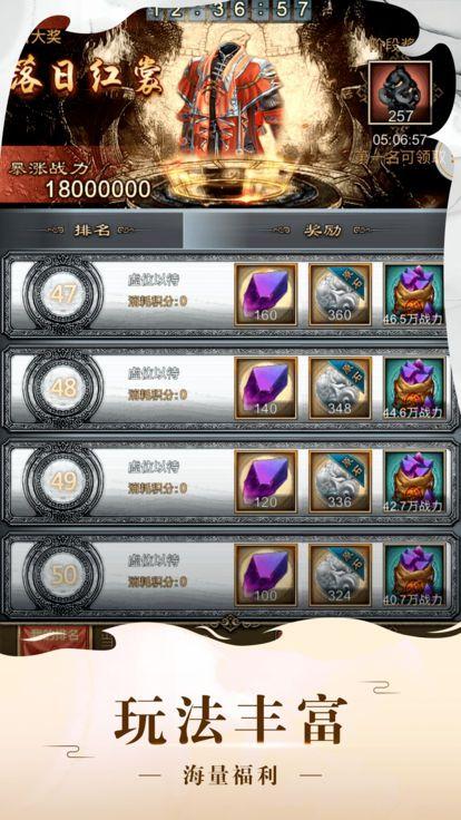 新刀剑天下手游官方网站下载安卓版图片4