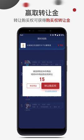 哎呦赚app官方手机版下载图片1