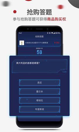 哎呦赚app官方手机版下载图片2