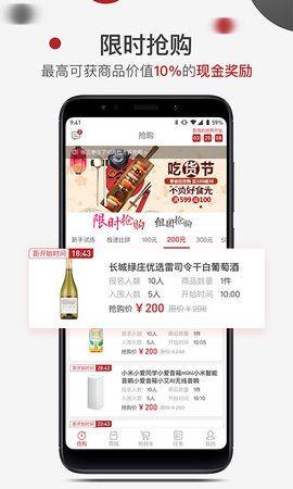 哎呦赚app官方手机版下载图片4