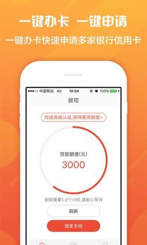 小王子借款app图2