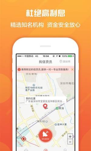 小王子借款app图3