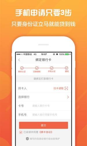小王子借款app图4