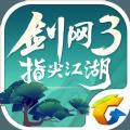 剑侠情缘3指尖江湖正式版