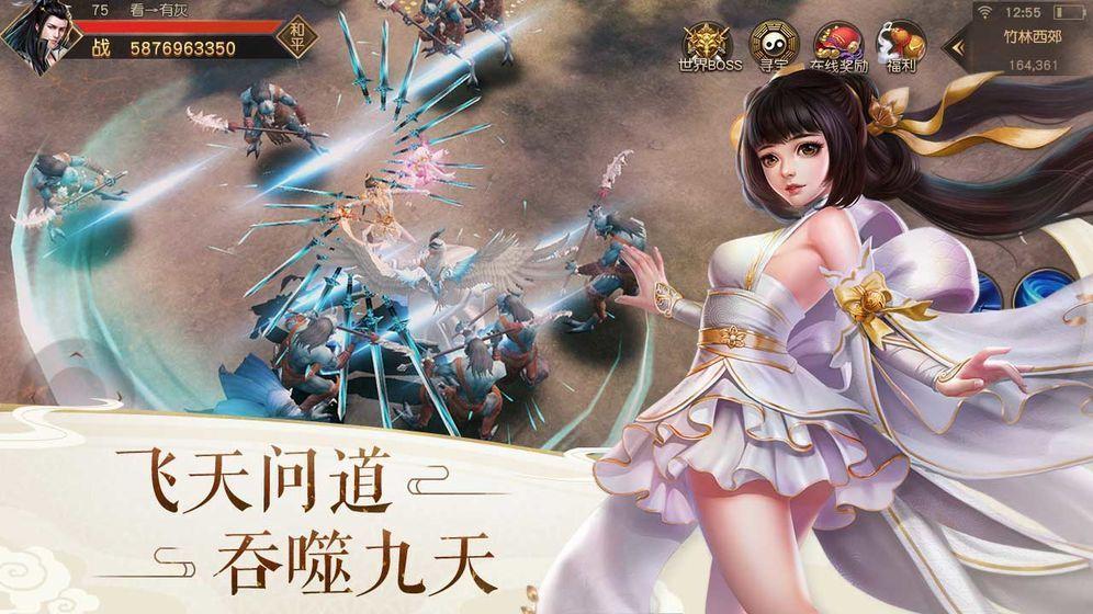 凝碧寻仙录游戏官方网站下载正式版图3: