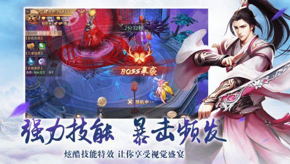 凝碧寻仙录游戏官方网站下载正式版图1:
