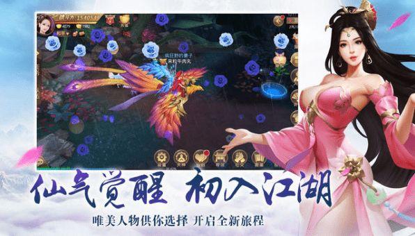 凝碧寻仙录游戏官方网站下载正式版图2: