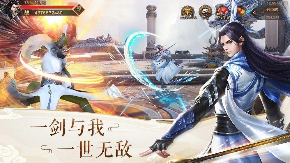 凝碧寻仙录游戏官方网站下载正式版图4: