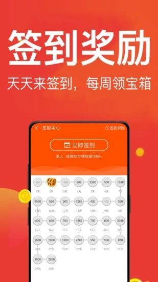 皮皮头条app官网下载安装图4: