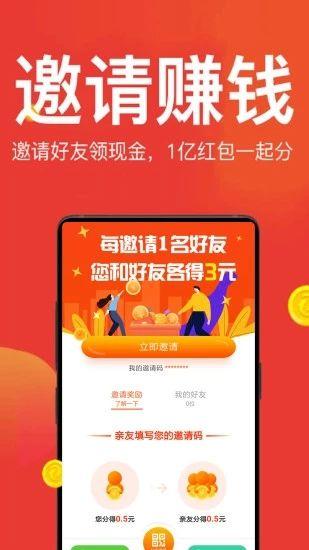 皮皮头条app官网下载安装图1: