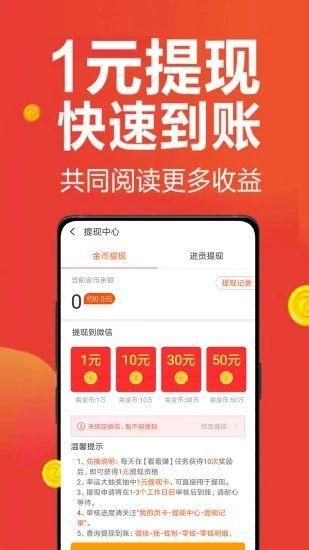 皮皮头条app官网下载安装图3:
