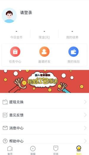车主看看app官方手机版下载图片1