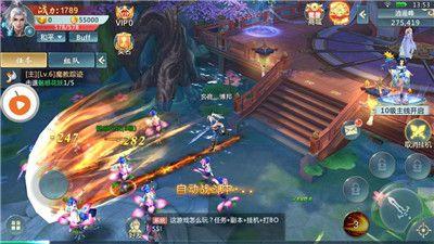 仙灵正传游戏安卓BT变态版满V版地址下载图3: