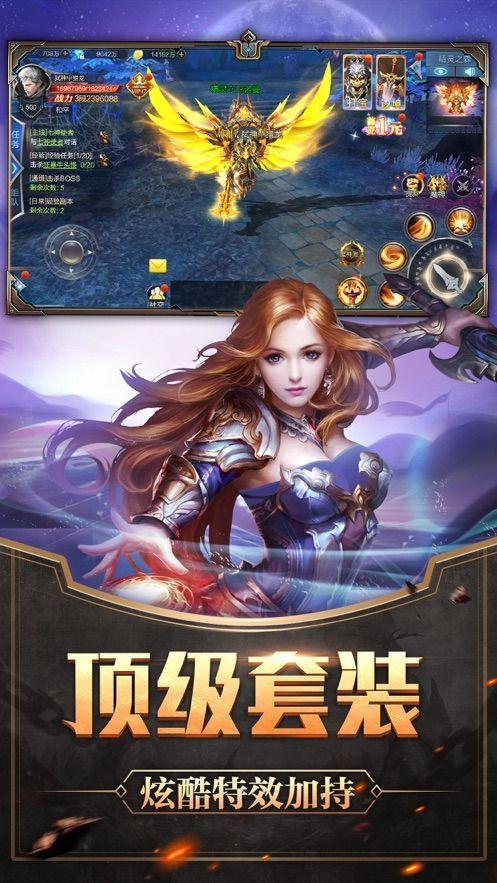 神契之约游戏安卓官方版下载图3: