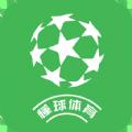 懂球体育app官方手机版下载 v1.00