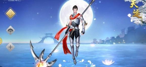 仙踪手游官方网站下载安卓版图4: