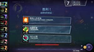 v社刀塔自走棋手游官网图6