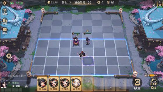 阴阳师麻将棋手机游戏官网版图片3