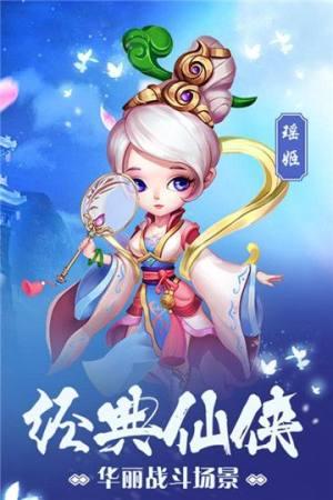 潜江千分修改版图1
