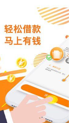 薪想事成app官方贷款入口图4: