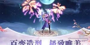 剑行大道正版手游官方网站下载图片1
