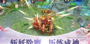 剑行大道正版手游官方网站下载图片2