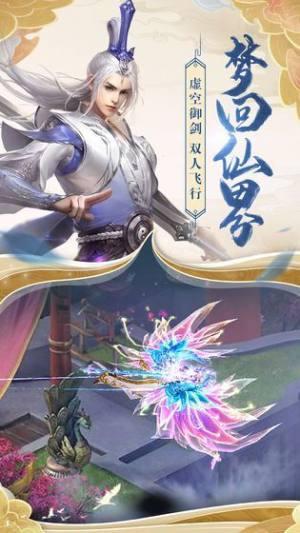元神传手游安卓官方网站下载最新正式版图片2
