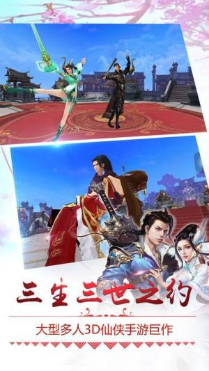 剑破混沌游戏官网最新版安卓下载图片3