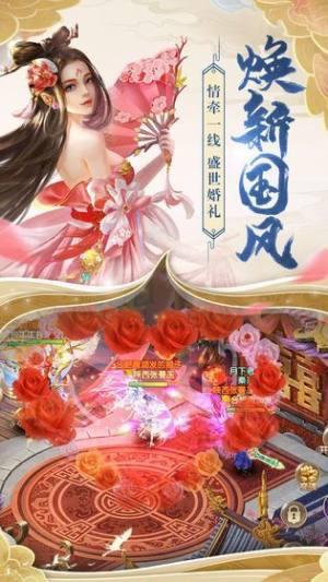 剑破混沌游戏官网最新版安卓下载图片2