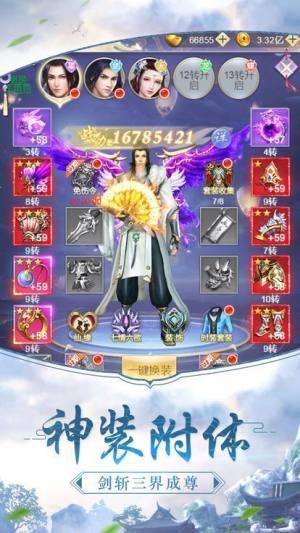 剑破混沌游戏官网最新版安卓下载图片1