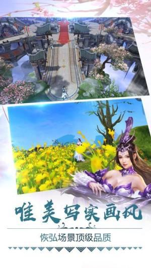 剑破混沌游戏官网最新版安卓下载图片4
