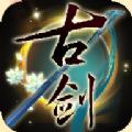 古剑奇谭3手游官网下载正版 v1.8.1019